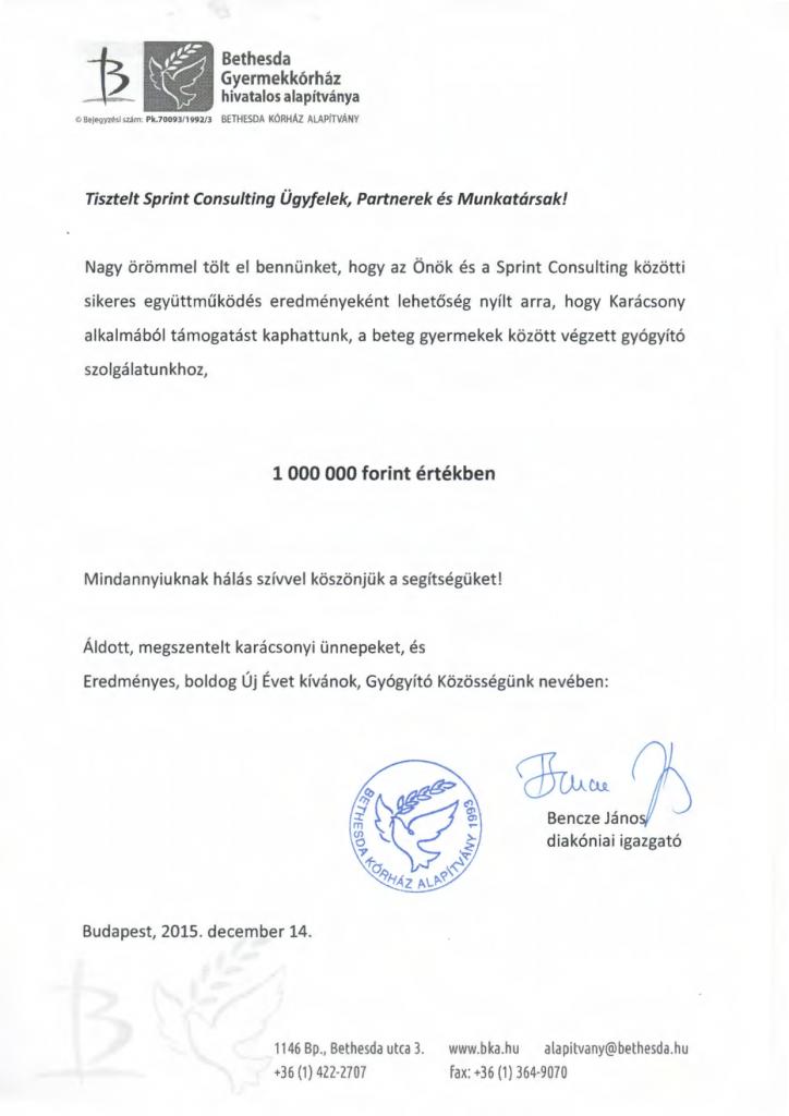 SprintC_2015dec